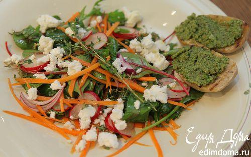 Рецепт Весенний салат с козьим сыром и сальса верде
