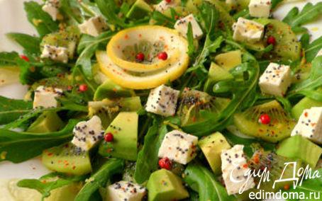 Рецепт Салат из руколы, киви, авокадо и козьего сыра