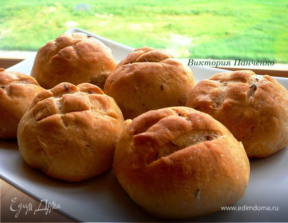 Закусочные булочки с тмином