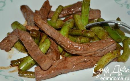 Рецепт Говядина в соевой глазури с зеленой фасолью