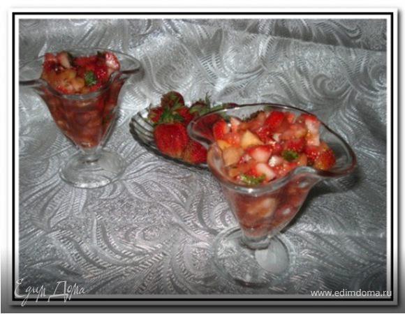 Тартар из клубники и помидоров