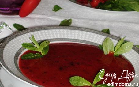 Рецепт Клубничный суп с мятой