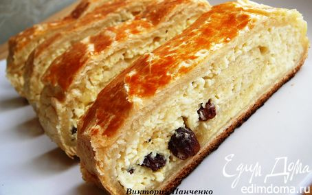 Рецепт Слоеный пирог с творогом