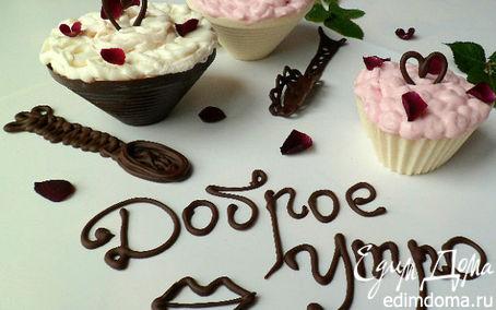 Рецепт Шоколадные ложки и шоколадные корзинки с малиновым творогом и лепестками роз