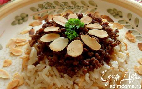 Рецепт Рис по-ливански (с жареным фаршем и лепестками миндаля)