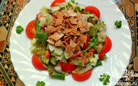 Рецепт Фатуш (салат из овощей, зелени и кусочками поджаренной питы (лаваша))