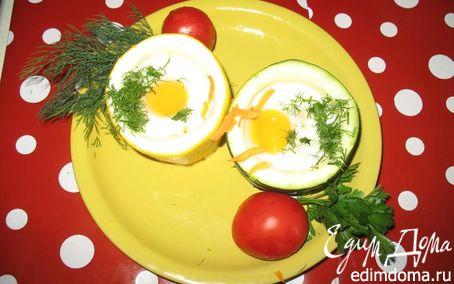 Рецепт Яйца, запеченные в цукини