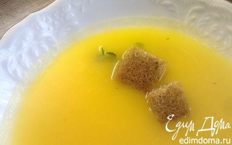 Рецепт Тыквенный суп-пюре с шафраном