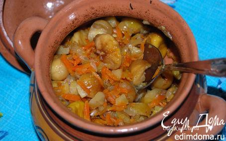 Рецепт Каштаны в горшочке с морковкой и луком