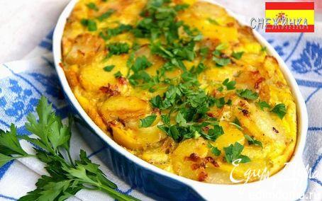 Рецепт «Тортилья» запеченная: испанский омлет (Tortilla)