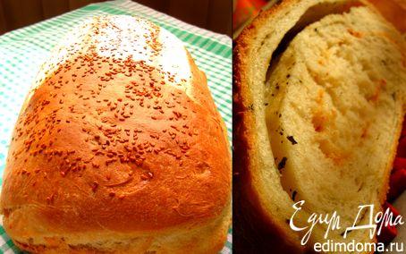 Рецепт Хлеб-рулет с сыром и сухим базиликом (моя фантазия)