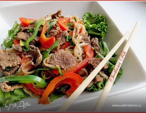 Говядина по-вьетнамски