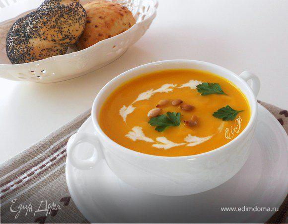 рецепт супа пюре из тыквы от юлии