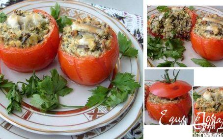 Рецепт Помидоры, фаршированные рисом