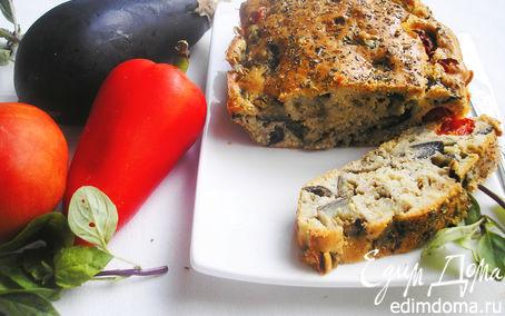 Рецепт Кекс с баклажанами и помидорами черри