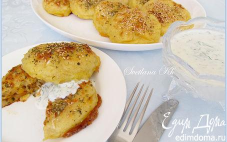 Рецепт Картофельные зразы с капустой, запеченные в духовке. Готовим с HOMEQUEEN