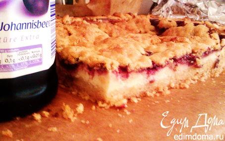 Рецепт Смородиново-творожный пирог (Johannisbeere-Quarkkuchen)
