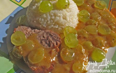 Рецепт Мясо в виноградном соусе