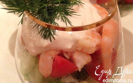 Рецепт Коктейль из креветок, овощей и сыра с голубой плесенью