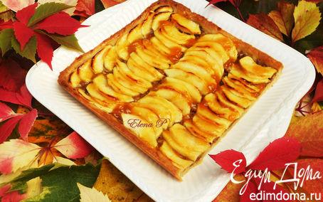 """Рецепт """"Осенний поцелуй"""" - пирог, опаленный пламенем"""