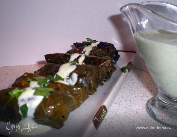 Долма с бараниной под сметанно-чесночным соусом+маринование виноградных листьев