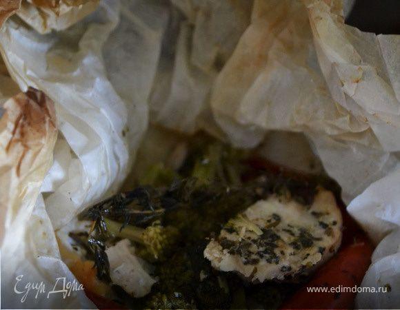 Куриная грудка в конверте с овощами и тимьяном