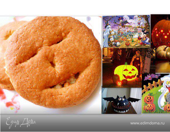 печенье с творожной начинкой для Halloween