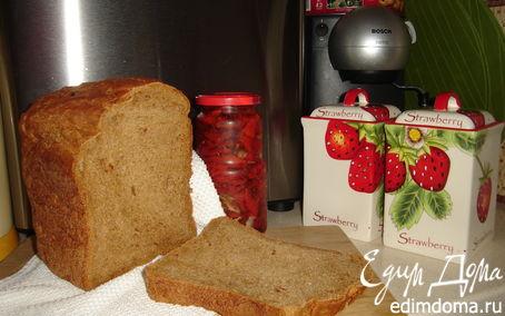 Рецепт Ароматный хлеб с вялеными томатами в хлебопечке