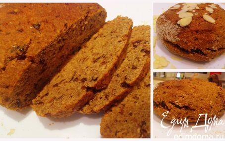 Рецепт Ароматный ореховый хлеб
