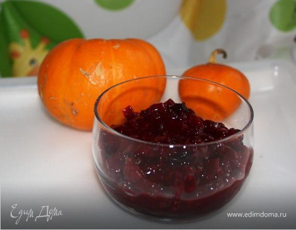 Варенье из тыквы и черной смородины