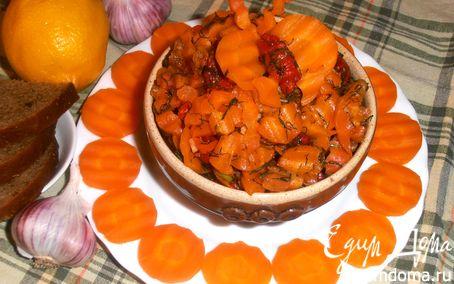 Рецепт Морковный салат по-мароккански для Надежды