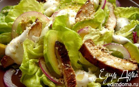 Рецепт Пикантный салат из курицы и авокадо