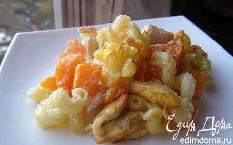 Рецепт Макароны с курицей и тыквой