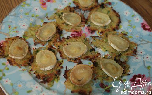 Рецепт Картофельные галеты с козьим сыром и травами
