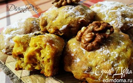 Рецепт Мягкие пряные кексы с тыквой и грецким орехом