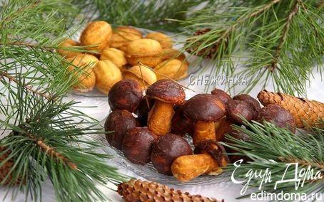 Рецепт Назад в СССР: Печенье «Грибочки» и «Орешки со сгущенкой»