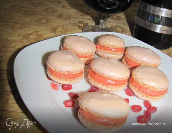 Mакарон с барбарисовым курдом....продолжение ФЛЕШ-МОБа по macarons))))