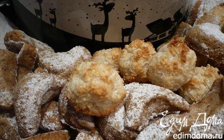 Рецепт Рождественское печенье. Ванильные полумесяцы и кокосовое безе