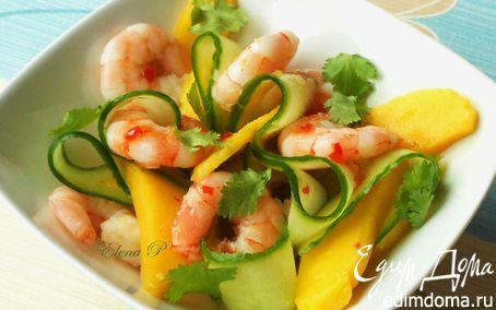 Рецепт Салат из креветок с огурцом и манго