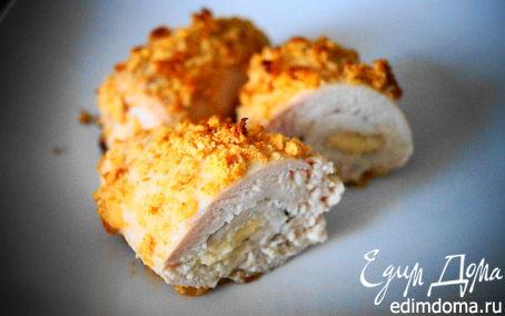 Рецепт Куриные рулетики (le Cordon Bleu)