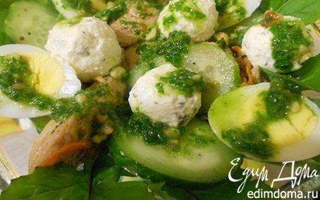 Рецепт Салат с курицей и сыром