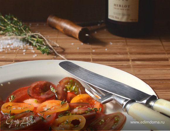 Салат из трех видов томатов со свежим тимьяном