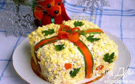 Рецепт Салат с курицей, черносливом и грецкими орехами «Новогодний подарок»