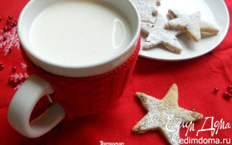 Рецепт Рождественское печенье с вяленой клюквой и пеканом (Cranberry Noels)