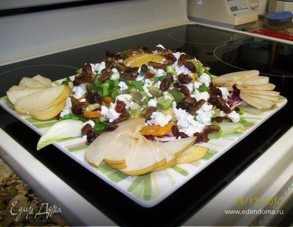 Салат с грушей и авокадо