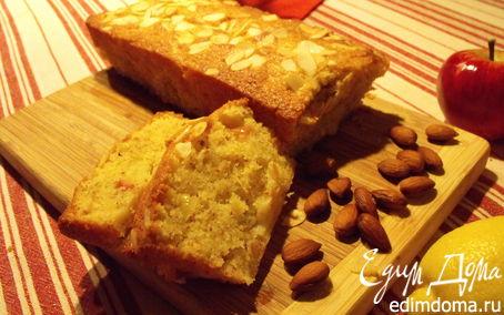 Рецепт Миндально-яблочный кекс с цитрусовой ноткой (очень нежный!)