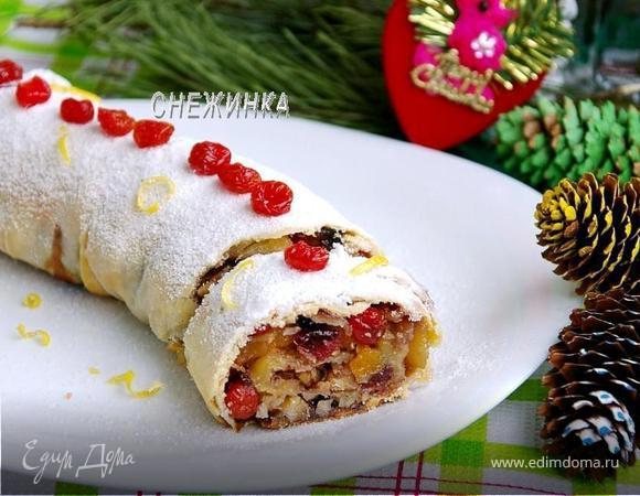 Рождественский яблочный штрудель с орехами и сухофруктами