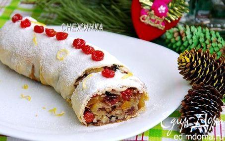 Рецепт Рождественский яблочный штрудель с орехами и сухофруктами