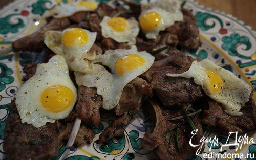 Рецепт Бараньи ребрышки с салатом и перепелиными яйцами