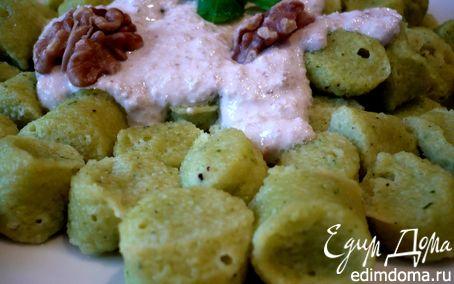 Рецепт Ньокки с базиликом под соусом из грецкого ореха для Алекса